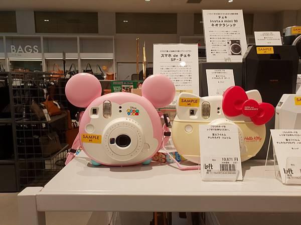 日本東京都LOFT GINZA (10).jpg