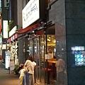 日本東京都ガブリチキン 新橋店 (1).jpg
