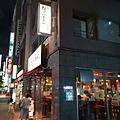 日本東京都ガブリチキン 新橋店 (14).jpg