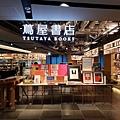 日本東京都GINZA SIX:銀座 蔦屋書店 (1).jpg