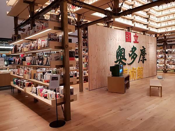 日本東京都GINZA SIX:銀座 蔦屋書店 (6).jpg