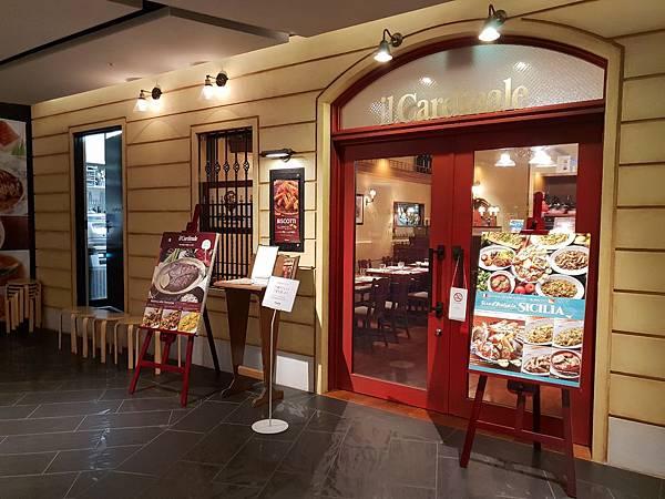 日本東京都GINZA SIX:銀座 蔦屋書店 (11).jpg