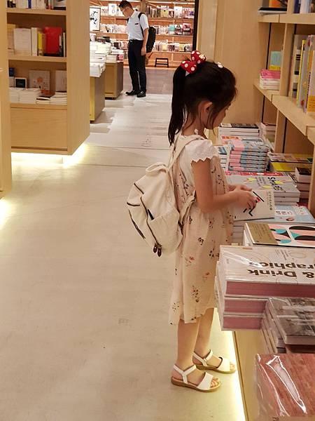 日本東京都GINZA SIX:銀座 蔦屋書店 (21).jpg