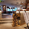 日本東京都GINZA SIX:銀座大食堂 (17).jpg
