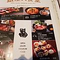 日本東京都GINZA SIX:銀座大食堂 (21).jpg