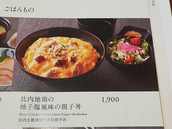 日本東京都GINZA SIX:銀座大食堂 (22).jpg