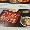 日本東京都GINZA SIX:銀座大食堂 (23).jpg