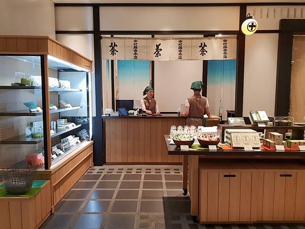 日本東京都GINZA SIX:中村藤吉本店 (4).jpg