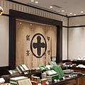日本東京都GINZA SIX:中村藤吉本店 (5).jpg