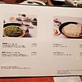日本東京都GINZA SIX:中村藤吉本店 (13).jpg