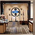 日本東京都GINZA SIX:中村藤吉本店 (10).jpg