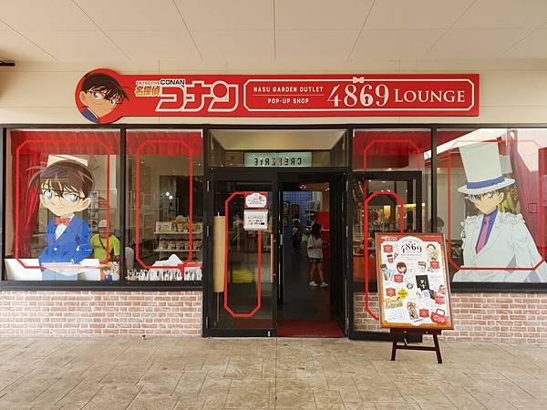日本栃木県NASU GARDEN OUTLET (56).jpg