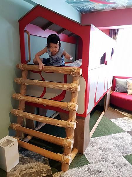 日本栃木県ROYAL HOTEL NASU:サファリキッズ (9).jpg