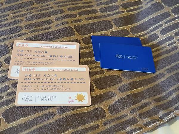 日本栃木県ROYAL HOTEL NASU:サファリキッズ (30).jpg