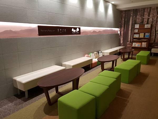 日本栃木県ROYAL HOTEL NASU:天空の森 (5).jpg