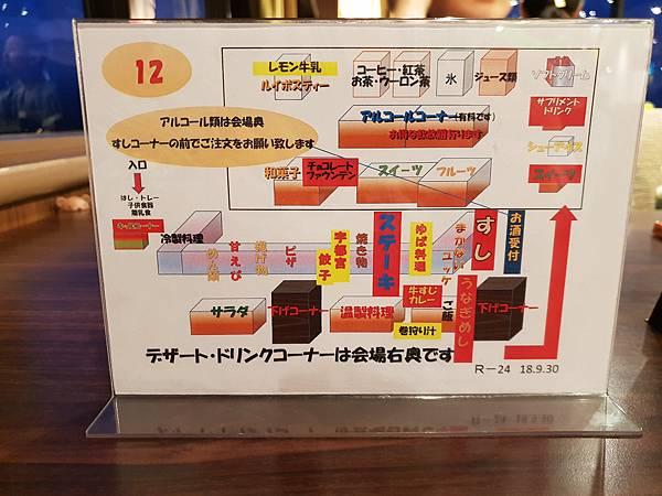 日本栃木県ROYAL HOTEL NASU:天空の森 (7).jpg