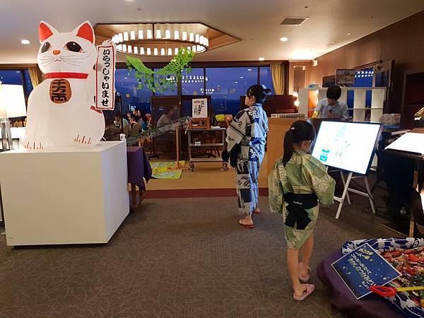 日本栃木県ROYAL HOTEL NASU:天空の森 (6).jpg