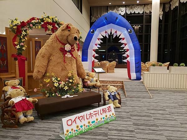 日本栃木県ROYAL HOTEL NASU (18).jpg
