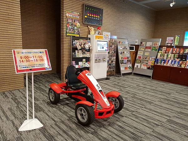 日本栃木県ROYAL HOTEL NASU (31).jpg