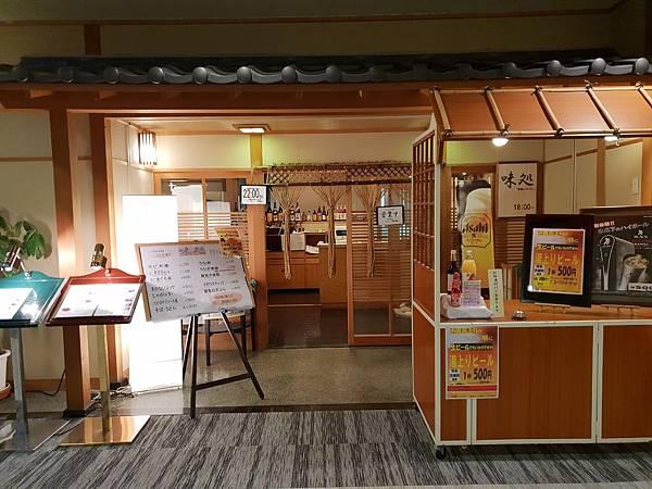 日本栃木県ROYAL HOTEL NASU (34).jpg