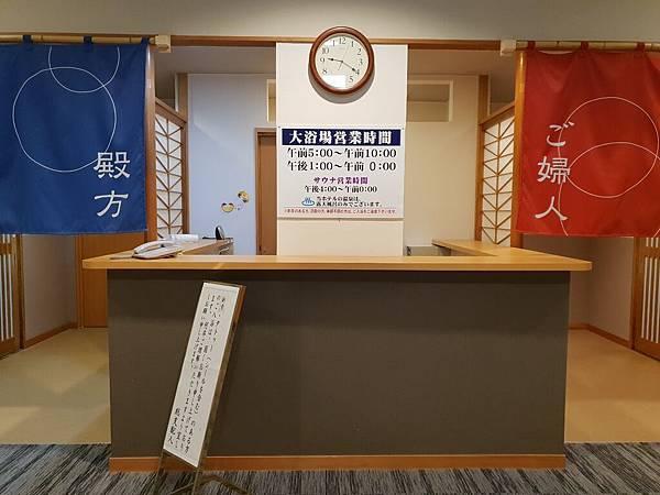 日本栃木県ROYAL HOTEL NASU (35).jpg