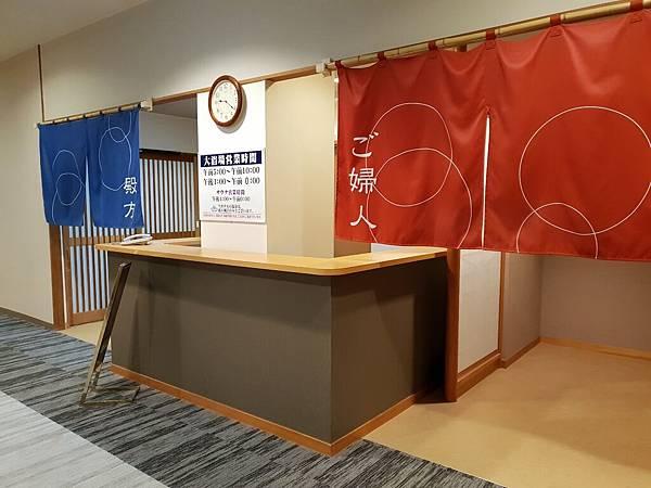 日本栃木県ROYAL HOTEL NASU (36).jpg