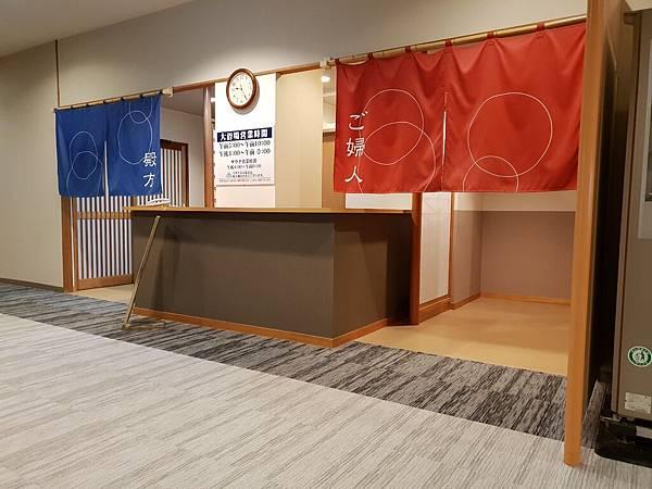 日本栃木県ROYAL HOTEL NASU (37).jpg