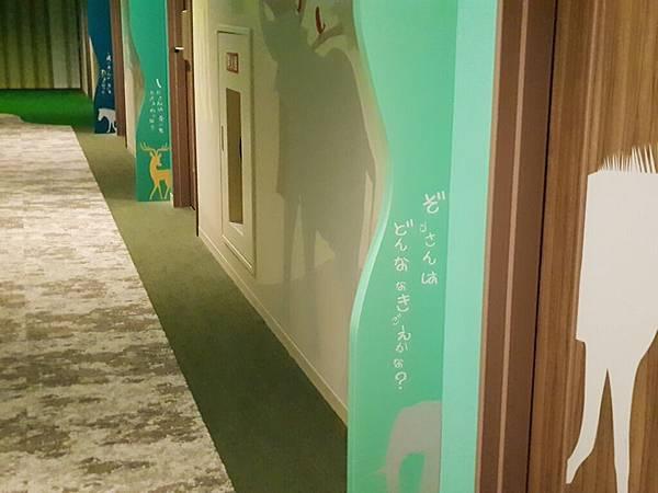 日本栃木県ROYAL HOTEL NASU (38).jpg