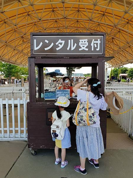 日本栃木県那須どうぶつ王国:レンタル犬 (18).jpg