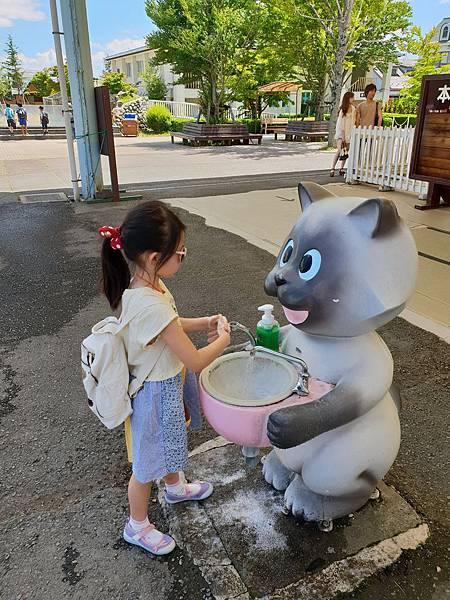 日本栃木県那須どうぶつ王国 (29).jpg