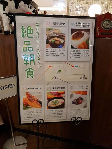 日本栃木県ホテルエピナール那須:エルバージュ (14).jpg