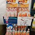 日本栃木県ホテルエピナール那須 (14).jpg
