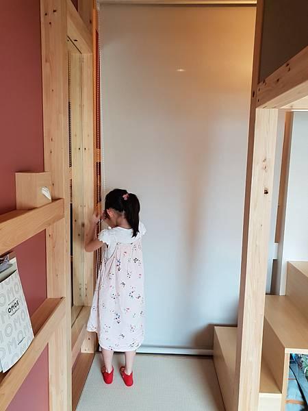 日本東京都OMO5 東京大塚:YAGURA Room (31).jpg