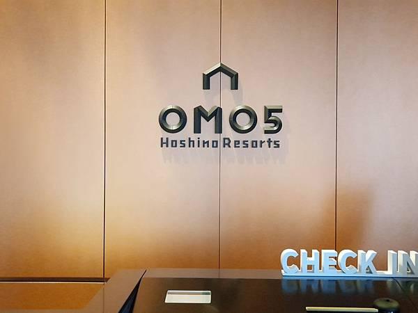 日本東京都OMO5 東京大塚:OMOベース (11).jpg
