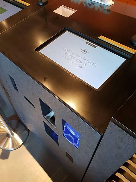 日本東京都OMO5 東京大塚:OMOベース (31).jpg