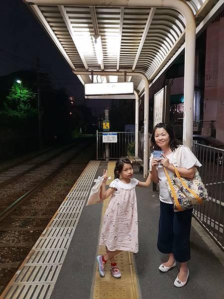 亞亞的都電荒川線 (16).jpg