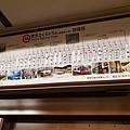 亞亞的都電荒川線 (21).jpg