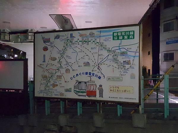 亞亞的都電荒川線 (17).jpg