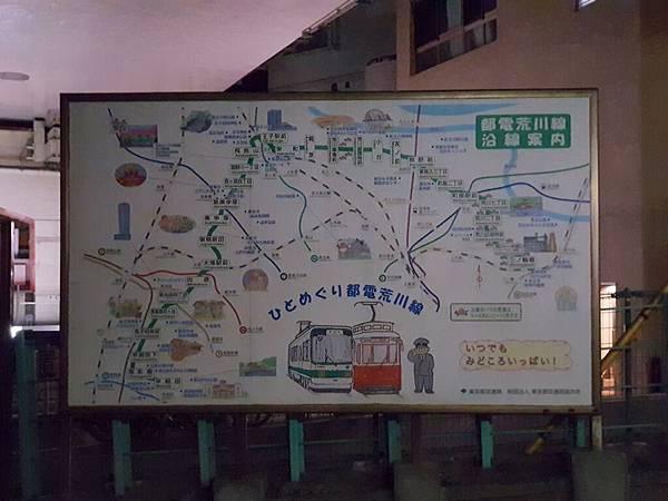 亞亞的都電荒川線 (19).jpg