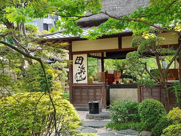 日本東京都東京 芝 とうふ屋 うかい (5).jpg