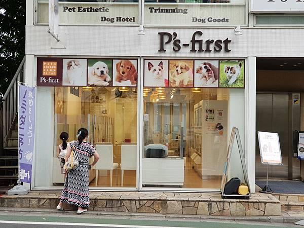 亞亞的自由が丘散步 (16).jpg