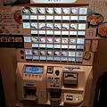 日本東京都AFURI FINE RAMEN中目黒 (2).jpg