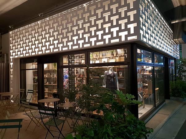 日本東京都中目黒 蔦屋書店 (6).jpg