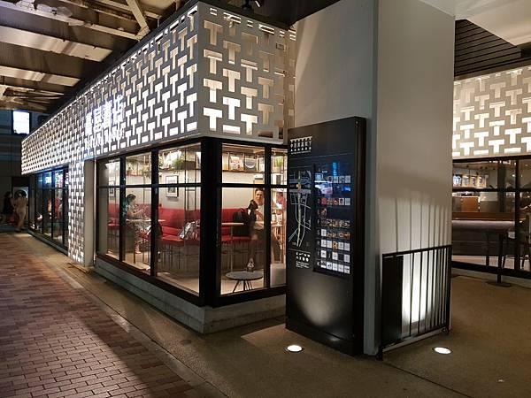 日本東京都中目黒 蔦屋書店 (11).jpg