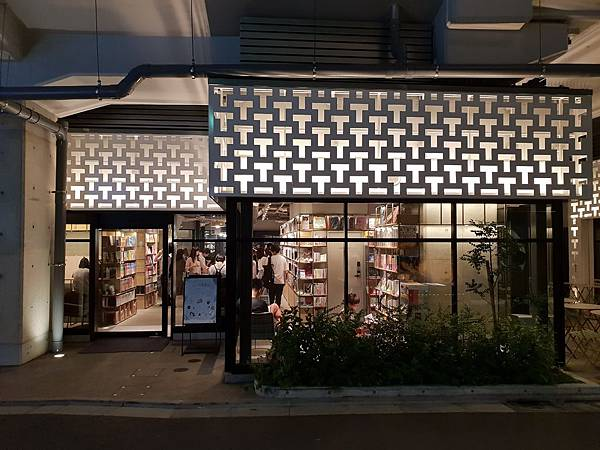 日本東京都中目黒 蔦屋書店 (18).jpg