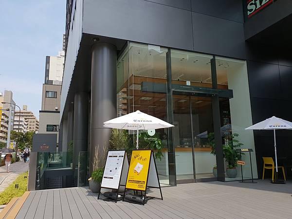 日本東京都eight days cafe (12).jpg