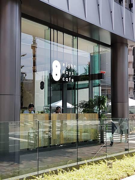 日本東京都eight days cafe (18).jpg