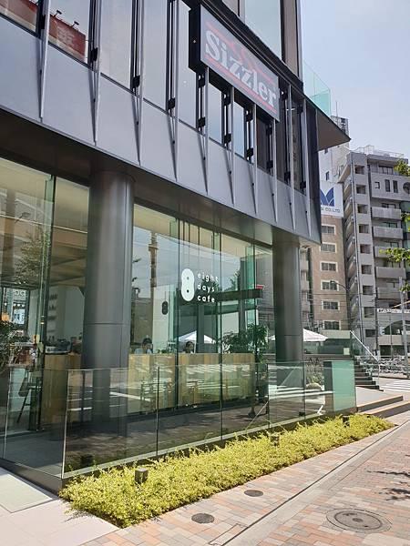 日本東京都eight days cafe (19).jpg