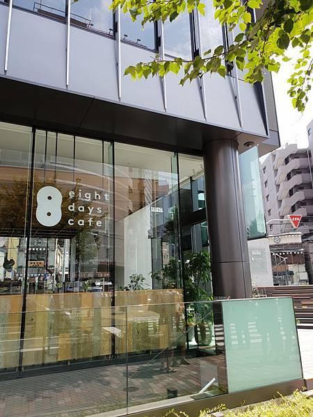 日本東京都eight days cafe (22).jpg