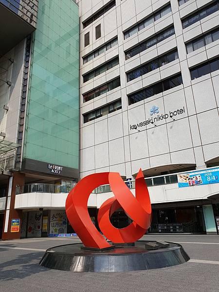 日本神奈川県川崎日航ホテル (2).jpg